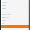 Azure Mobile AppsをXamarin.Formsからも使ってみよう