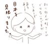 ワーホリ中の恋のお話〜最初〜