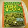 パクチー製品など バクチーチップス うすしお味/アジアンポテトチップス パクチー味/ラクサスナック/バクチースナック