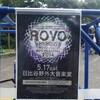 2014/05/17 MDT Festival 2014(Rovo) @ 日比谷野外大音楽堂