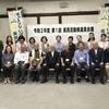 令和2年第1回県民活動推進員会議を開催しました!