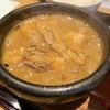 キレッキレのうどんを石鍋カレーにつけて【ゑぐち屋】とり天カレーつけうどん【大須ランチ】