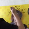 """【Youtuber】東海オンエアが""""ここやる""""に来てくれました!!"""