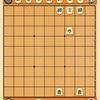 詰将棋 2