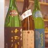 新入荷の日本酒 十四代、月白、くどき上手 神戸三宮のお鍋は安東