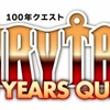 FAIRYTAIL 100年クエスト 第14〜18話 感想・考察【ネタバレ注意】【フェアリーテイル 100YEARS QUEST】