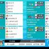 【マイナー最強決定戦使用構築】玉砕テラダルマ【最高3位/最終6位】