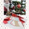 お子様へのクリスマスプレゼントにどうぞ