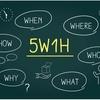 (5.疑問詞)英会話、英文メール、英作文に役立つ  中学英語のワンポイント