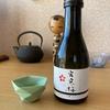 日本酒を楽しむ