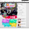 11/5「VS嵐」に生田斗真&山田涼介ら映画「グラスホッパー」チーム参戦