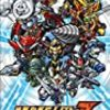 第2次スーパーロボット大戦Z 再世篇 1周目クリア