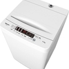 セールで格安 ハイセンス 全自動洗濯機 4.5kg HW-K45Eが2万円!ひとり暮らしにおすすめ