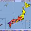 大雨特別警報について【気象】