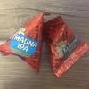 ハワイ土産の定番:「マウナロア」のマカデミアナッツ。