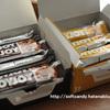 【糖質制限】大塚製薬 ソイジョイ ピーナッツ とアーモンド&チョコレート をおやつに追加購入!