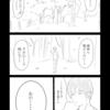 【61】 10/15 「『友人が見た夢を脚色して漫画にしてみた。』① 2ページ  『女の子がハイキングに行く話。』① 1ページ」