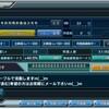 ガンコン攻略S16!!甘酸っぱい同盟編「SRカイ・ロボンの部屋」episode67