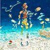 【海外の反応】米津玄師_海の幽霊(アニメ映画 海獣の子供主題歌)「声が海を運んでくる」「見るたびに泣いてしまう」