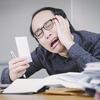 会社を辞めたら誰でも失業保険はもらえるの?失業したときにもらえるお金はいくら?退職すると自分で支払うべきお金もある!?|失業保険の仕組みを理解しよう