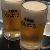 大阪食い倒れ 時間がない時は居酒屋で名物を食べつくそう!!
