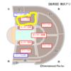 ディズニーオンアイス横浜アリーナ<最速先行予約2019>、座席結果が出ました!