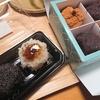 【家族団らん・手土産】おはぎでほっこり和菓子タイム@おはぎ3(おはぎさん)/名古屋 守山