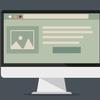 はてなブログ初心者がアクセス数を確実に増やす5つの方法と参考になる記事