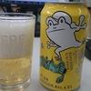 ビール紹介(僕ビール君ビール)