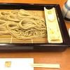 新潟駅直結CoCoLoに【小嶋屋】でへぎそばを食べた