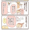 ドクターストーンに家族でハマった話【8コマ漫画】