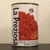 栄養価も期待☆カルディのトマト缶