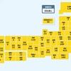 【国内】新型コロナ 3320人感染 死者は計1万人超