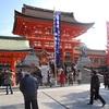 京都の初詣。おすすめから穴場の神社まで。