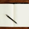 書けない、書きたい、うまく表現できない。ジレンマは成長の証?