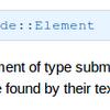Capybara の click_button メソッドのドキュメントを読んでみる