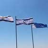 トランプも訪れたイスラエルを始め、パレスチナ、ヨルダンへと約10日間の旅へ出る!
