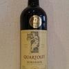 今日のワインはフランスの「カルトレ」1000円~2000円で愉しむワイン選び(№72)
