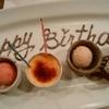 誕生日の宴
