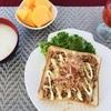 【ずぼら飯♥】のっけるだけ納豆トースト