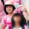 児童虐待を検証する、千葉県野田市で起きた10歳女児死亡
