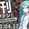日刊トップテン!VOCALOID&something プレイリスト【2021.04.17】