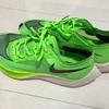 2019の走り納めはグリーン?|Nikeベイパーetc