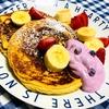 朝食でダイエットパンケーキ😄