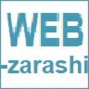 WEB-zarashi