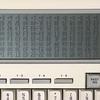 PC-8300でプログラミング その1