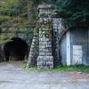 (滋賀)旧逢坂山隧道(トンネル)へ