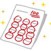【JOAオプトメトリスト】キクチ眼鏡専門学校前期修了テスト結果