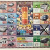 水戸赤塚店     🌼中古車特選車フェア🌼