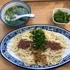 西北拉麺で牛肉拌麺(水天宮前)
